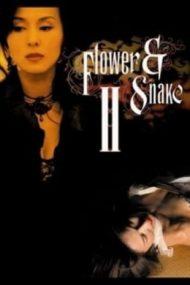ดูหนังออนไลน์ฟรี Flower and Snake 2 (2005) หนังเต็มเรื่อง หนังมาสเตอร์ ดูหนังHD ดูหนังออนไลน์ ดูหนังใหม่