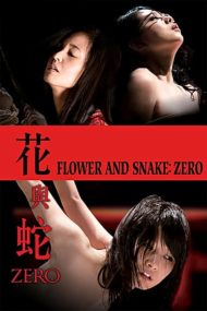 ดูหนังออนไลน์ฟรี Flower and Snake Zero (2014) หนังเต็มเรื่อง หนังมาสเตอร์ ดูหนังHD ดูหนังออนไลน์ ดูหนังใหม่