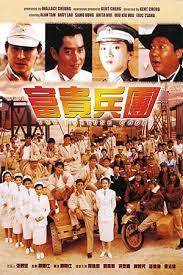 ดูหนังออนไลน์ฟรี Fortune Code (1990) เกิดมาใหญ่ก็ต้องใหญ่ หนังเต็มเรื่อง หนังมาสเตอร์ ดูหนังHD ดูหนังออนไลน์ ดูหนังใหม่