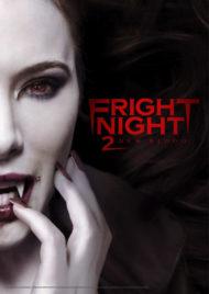 ดูหนังออนไลน์ฟรี Fright Night 2 (2013) คืนนี้ผีมาตามนัด 2 ดุฝังเขี้ยว หนังเต็มเรื่อง หนังมาสเตอร์ ดูหนังHD ดูหนังออนไลน์ ดูหนังใหม่