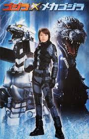 ดูหนังออนไลน์ฟรี Godzilla Against MechaGodzilla (2002) ก็อดซิลลา สงครามโค่นจอมอสูร หนังเต็มเรื่อง หนังมาสเตอร์ ดูหนังHD ดูหนังออนไลน์ ดูหนังใหม่
