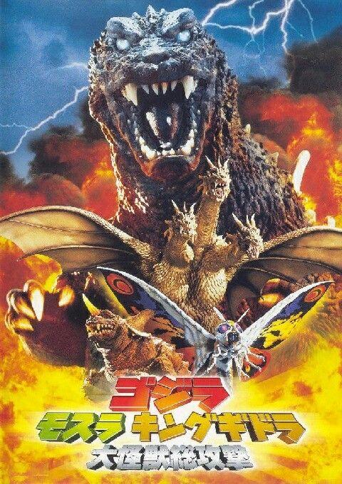 ดูหนังออนไลน์ฟรี Godzilla Mothra and King Ghidorah Giant Monsters All-Out Attack (2001) ศึกสัตว์ประหลาด ถล่ม ก็อตซิลล่า คิงกิโดร่า หนังเต็มเรื่อง หนังมาสเตอร์ ดูหนังHD ดูหนังออนไลน์ ดูหนังใหม่