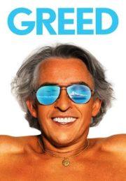 ดูหนังออนไลน์ฟรี Greed (2020) โลภไม่แคร์โลก หนังเต็มเรื่อง หนังมาสเตอร์ ดูหนังHD ดูหนังออนไลน์ ดูหนังใหม่