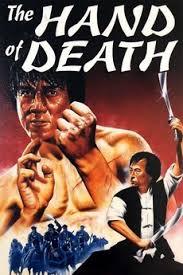 ดูหนังออนไลน์ฟรี Hand of Death (1976) หนุ่มแต้จิ๋วถล่มยุทธจักร หนังเต็มเรื่อง หนังมาสเตอร์ ดูหนังHD ดูหนังออนไลน์ ดูหนังใหม่