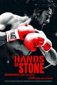 ดูหนังออนไลน์ฟรี Hands of Stone (2016) กำปั้นหิน โรแบร์โต ดูรัน หนังเต็มเรื่อง หนังมาสเตอร์ ดูหนังHD ดูหนังออนไลน์ ดูหนังใหม่