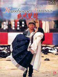 ดูหนังออนไลน์ฟรี Handsome Siblings (1992) เซียวฮื้อยี้ กระบี่ไม่มีคำตอบ หนังเต็มเรื่อง หนังมาสเตอร์ ดูหนังHD ดูหนังออนไลน์ ดูหนังใหม่