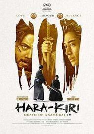 ดูหนังออนไลน์ฟรี Harakiri (1962) ฮาราคีรี คว้านท้อง หนังเต็มเรื่อง หนังมาสเตอร์ ดูหนังHD ดูหนังออนไลน์ ดูหนังใหม่