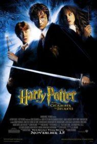 ดูหนังออนไลน์ฟรี Harry Potter 2 (2002) แฮร์รี่ พอตเตอร์ กับ ห้องแห่งความลับ หนังเต็มเรื่อง หนังมาสเตอร์ ดูหนังHD ดูหนังออนไลน์ ดูหนังใหม่