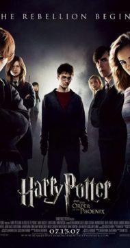 ดูหนังออนไลน์ฟรี Harry Potter 5 (2007) แฮร์รี่ พอตเตอร์ กับ ภาคีนกฟีนิกซ์ หนังเต็มเรื่อง หนังมาสเตอร์ ดูหนังHD ดูหนังออนไลน์ ดูหนังใหม่