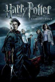 ดูหนังออนไลน์ฟรี Harry Potter 4 (2005) แฮร์รี่ พอตเตอร์ กับ ถ้วยอัคนี หนังเต็มเรื่อง หนังมาสเตอร์ ดูหนังHD ดูหนังออนไลน์ ดูหนังใหม่