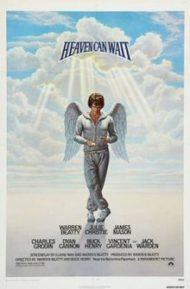 ดูหนังออนไลน์ฟรี Heaven Can Wait (1978) สวรรค์ต้องรอ หนังเต็มเรื่อง หนังมาสเตอร์ ดูหนังHD ดูหนังออนไลน์ ดูหนังใหม่