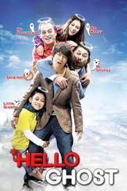 ดูหนังออนไลน์ฟรี Hello Ghost (2010) ผีวุ่นวายกะนายเจี๋ยมเจี้ยม หนังเต็มเรื่อง หนังมาสเตอร์ ดูหนังHD ดูหนังออนไลน์ ดูหนังใหม่