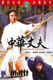 ดูหนังออนไลน์ฟรี Heroes of The East (1978) ไอ้หนุ่มมวยจีน หนังเต็มเรื่อง หนังมาสเตอร์ ดูหนังHD ดูหนังออนไลน์ ดูหนังใหม่