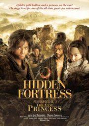 ดูหนังออนไลน์ฟรี Hidden Fortress The Last Princess (2008) ศึกบัลลังก์ซามูไร หนังเต็มเรื่อง หนังมาสเตอร์ ดูหนังHD ดูหนังออนไลน์ ดูหนังใหม่