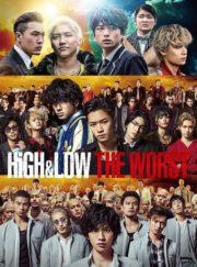 ดูหนังออนไลน์ฟรี High & Low The Worst (2019) หนังเต็มเรื่อง หนังมาสเตอร์ ดูหนังHD ดูหนังออนไลน์ ดูหนังใหม่