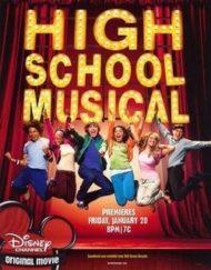 ดูหนังออนไลน์ฟรี High School Musical 1 (2006) มือถือไมค์หัวใจปิ๊งรัก 1 หนังเต็มเรื่อง หนังมาสเตอร์ ดูหนังHD ดูหนังออนไลน์ ดูหนังใหม่
