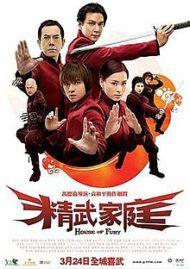 ดูหนังออนไลน์ฟรี House of Fury (2005) 5 พยัคฆ์ ฟัดหยุดโลก หนังเต็มเรื่อง หนังมาสเตอร์ ดูหนังHD ดูหนังออนไลน์ ดูหนังใหม่