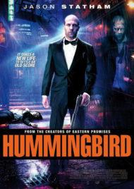 ดูหนังออนไลน์ฟรี Hummingbird (2013) คนโคตรระห่ำ หนังเต็มเรื่อง หนังมาสเตอร์ ดูหนังHD ดูหนังออนไลน์ ดูหนังใหม่