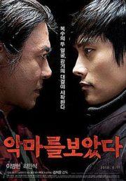 ดูหนังออนไลน์ฟรี I Saw the Devil (2010) เกมโหดล่าโหด หนังเต็มเรื่อง หนังมาสเตอร์ ดูหนังHD ดูหนังออนไลน์ ดูหนังใหม่