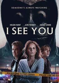 ดูหนังออนไลน์ฟรี I See You (2019) แอบซ่อน จ้อง ผวา หนังเต็มเรื่อง หนังมาสเตอร์ ดูหนังHD ดูหนังออนไลน์ ดูหนังใหม่