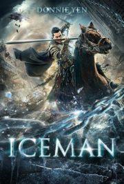 ดูหนังออนไลน์ฟรี IceMan (2014) ล่าทะลุศตวรรษ หนังเต็มเรื่อง หนังมาสเตอร์ ดูหนังHD ดูหนังออนไลน์ ดูหนังใหม่