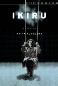 ดูหนังออนไลน์ฟรี Ikiru (1952) ชีวิต หนังเต็มเรื่อง หนังมาสเตอร์ ดูหนังHD ดูหนังออนไลน์ ดูหนังใหม่