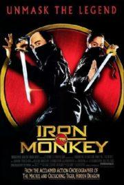 ดูหนังออนไลน์ฟรี Iron Monkey (1993) มังกรเหล็กตัน หนังเต็มเรื่อง หนังมาสเตอร์ ดูหนังHD ดูหนังออนไลน์ ดูหนังใหม่