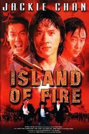 ดูหนังออนไลน์ฟรี Island of Fire (1990) ใหญ่ฟัดใหญ่ หนังเต็มเรื่อง หนังมาสเตอร์ ดูหนังHD ดูหนังออนไลน์ ดูหนังใหม่