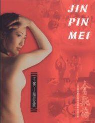 ดูหนังออนไลน์ฟรี JIN PIN MEI (1996) ตำนานพิศวาสดอกเหมย หนังเต็มเรื่อง หนังมาสเตอร์ ดูหนังHD ดูหนังออนไลน์ ดูหนังใหม่