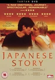 ดูหนังออนไลน์ฟรี Japanese Story (2003) หนังเต็มเรื่อง หนังมาสเตอร์ ดูหนังHD ดูหนังออนไลน์ ดูหนังใหม่
