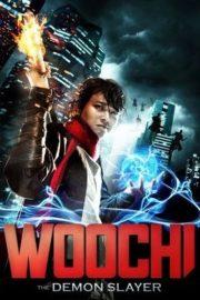 ดูหนังออนไลน์HD Jeon WooChi (2009) วูชิ ศึกเทพยุทธทะลุภพ หนังเต็มเรื่อง หนังมาสเตอร์ ดูหนังHD ดูหนังออนไลน์ ดูหนังใหม่