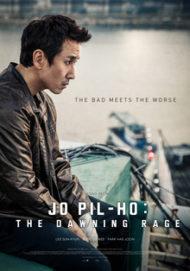 ดูหนังออนไลน์ฟรี Jo Pil-Ho The Dawning Rage (2019) แค้นเดือดต้องชำระ หนังเต็มเรื่อง หนังมาสเตอร์ ดูหนังHD ดูหนังออนไลน์ ดูหนังใหม่
