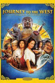 ดูหนังออนไลน์ฟรี Journey to the West Conquering the Demons (2013) ไซอิ๋ว 2013 คนเล็กอิทธิฤทธิ์หญ่าย หนังเต็มเรื่อง หนังมาสเตอร์ ดูหนังHD ดูหนังออนไลน์ ดูหนังใหม่