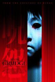 ดูหนังออนไลน์ฟรี Ju-On The Grudge (2002) เปิดตำนาน ผีดุ หนังเต็มเรื่อง หนังมาสเตอร์ ดูหนังHD ดูหนังออนไลน์ ดูหนังใหม่