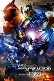 ดูหนังออนไลน์ฟรี Kamen Rider Amazons The Movie – The Last Judgement (2018) คำพิพากษาสุดท้าย หนังเต็มเรื่อง หนังมาสเตอร์ ดูหนังHD ดูหนังออนไลน์ ดูหนังใหม่