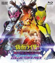 ดูหนังออนไลน์ฟรี Kamen Rider Reiwa – The First Generation (2019) มาสค์ไรเดอร์ กำเนิดใหม่ไอ้มดแดงยุคเรย์วะ หนังเต็มเรื่อง หนังมาสเตอร์ ดูหนังHD ดูหนังออนไลน์ ดูหนังใหม่