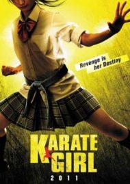 ดูหนังออนไลน์ฟรี Karate Girl (2011) คาราเต้เกิร์ล กระโปรงสั้นตะบันเตะ หนังเต็มเรื่อง หนังมาสเตอร์ ดูหนังHD ดูหนังออนไลน์ ดูหนังใหม่