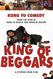 ดูหนังออนไลน์ฟรี King of Beggars (1992) ยาจกซู ไม้เท้าประกาศิต หนังเต็มเรื่อง หนังมาสเตอร์ ดูหนังHD ดูหนังออนไลน์ ดูหนังใหม่
