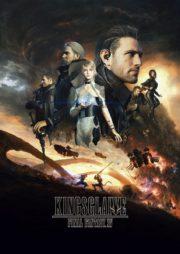 ดูหนังออนไลน์ฟรี Kingsglaive Final Fantasy XV (2016) ไฟนอล แฟนตาซี 15  สงครามแห่งราชันย์ หนังเต็มเรื่อง หนังมาสเตอร์ ดูหนังHD ดูหนังออนไลน์ ดูหนังใหม่