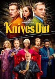 ดูหนังออนไลน์ฟรี Knives Out (2019) ฆาตกรรมหรรษา ใครฆ่าคุณปู่ หนังเต็มเรื่อง หนังมาสเตอร์ ดูหนังHD ดูหนังออนไลน์ ดูหนังใหม่