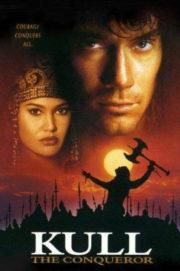 ดูหนังออนไลน์ฟรี Kull The Conqueror (1997) คนมหากาฬผ่าแผ่นดินเดือด หนังเต็มเรื่อง หนังมาสเตอร์ ดูหนังHD ดูหนังออนไลน์ ดูหนังใหม่