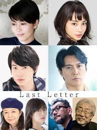 ดูหนังออนไลน์ฟรี Last Letter (2020) ลาสต์ เลตเตอร์ หนังเต็มเรื่อง หนังมาสเตอร์ ดูหนังHD ดูหนังออนไลน์ ดูหนังใหม่