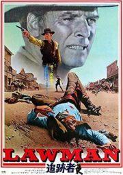 ดูหนังออนไลน์ฟรี Law Man (1971) นายอำเภอสิงห์มือปราบ หนังเต็มเรื่อง หนังมาสเตอร์ ดูหนังHD ดูหนังออนไลน์ ดูหนังใหม่
