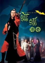 ดูหนังออนไลน์ฟรี Legend Of The Bat (1978) ชอลิ้วเฮียงถล่มวังค้างคาว หนังเต็มเรื่อง หนังมาสเตอร์ ดูหนังHD ดูหนังออนไลน์ ดูหนังใหม่