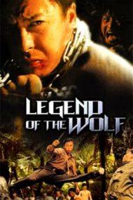 ดูหนังออนไลน์ฟรี Legend Of The Wolf (1997) ตำนานจ้าวหมาป่า หนังเต็มเรื่อง หนังมาสเตอร์ ดูหนังHD ดูหนังออนไลน์ ดูหนังใหม่
