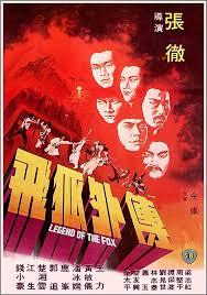 ดูหนังออนไลน์ฟรี Legend of The Fox (1980) ฤทธิ์กระบี่จิ้งจอกกายสิทธิ์ หนังเต็มเรื่อง หนังมาสเตอร์ ดูหนังHD ดูหนังออนไลน์ ดูหนังใหม่