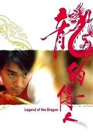 ดูหนังออนไลน์ฟรี Legend of the Dragon (1991) กลมแต่ไม่เกลี้ยง หนังเต็มเรื่อง หนังมาสเตอร์ ดูหนังHD ดูหนังออนไลน์ ดูหนังใหม่