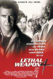 ดูหนังออนไลน์ฟรี Lethal Weapon 4 (1998) ริกก์คนมหากาฬ 4 หนังเต็มเรื่อง หนังมาสเตอร์ ดูหนังHD ดูหนังออนไลน์ ดูหนังใหม่