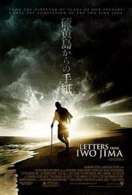 ดูหนังออนไลน์ฟรี Letters From Iwo Jima (2006) จดหมายจากอิโวจิมา ยุทธภูมิสู้แค่ตาย หนังเต็มเรื่อง หนังมาสเตอร์ ดูหนังHD ดูหนังออนไลน์ ดูหนังใหม่