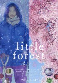 ดูหนังออนไลน์ฟรี Little Forest 2 Winter and Spring (2015) เครื่องปรุงของชีวิต หนังเต็มเรื่อง หนังมาสเตอร์ ดูหนังHD ดูหนังออนไลน์ ดูหนังใหม่